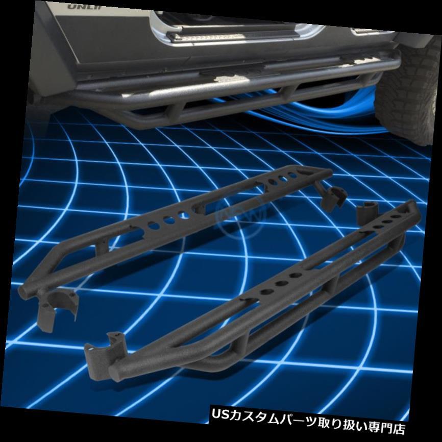 サイドステップ 2007-2016年のジープラングラーJK 4Dのためのロッククローラーサイドアーマーステップバーランニングボード Rock Crawler Side Armor Step Bar Running Board for 2007-2016 Jeep Wrangler JK 4D