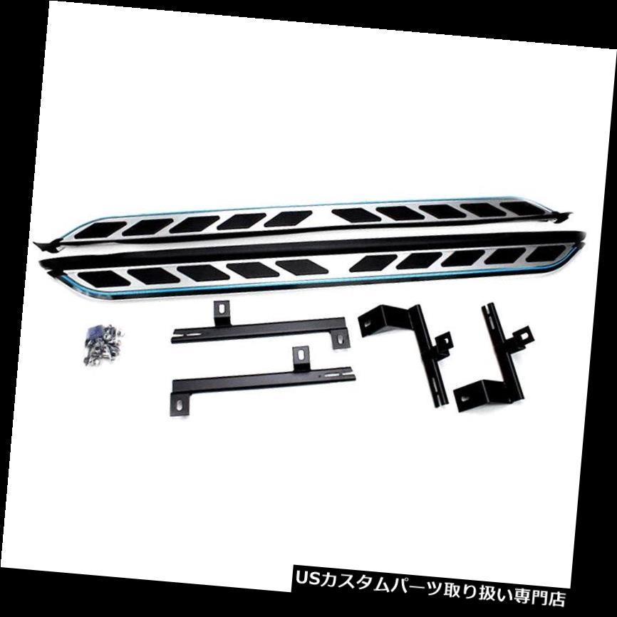 サイドステップ 日産ムラーノ2015-2016年の車のサイドペダルナーフバーステップボードフットボード Refit For Nissan Murano 2015-2016 car Side Pedal Nerf Bars Step Board Foot Board