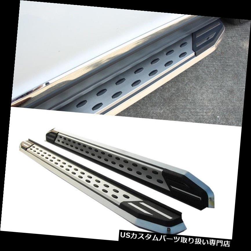 サイドステップ 三菱outlander 2013-2016年のための2pcs ReFit掘削ステップ板フィートのペダル無し 2pcs ReFit For Mitsubishi outlander 2013-2016 No Drilling Step Board Foot Pedal