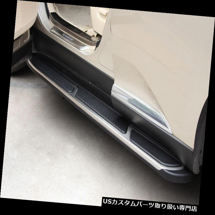 サイドステップ Lexus RX270 RX350 2010-2014用サイドステップランニングボードNerfバーフットペダル For Lexus RX270 RX350 2010-2014 Side Step Running Board Nerf Bar Foot Pedal