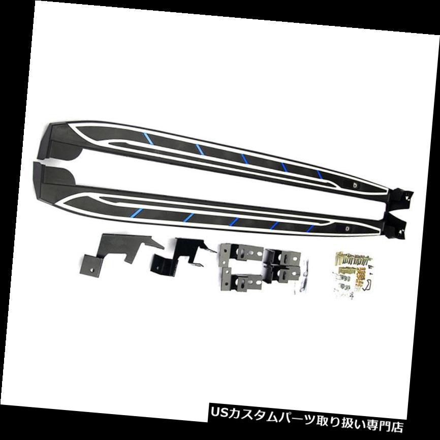 サイドステップ Infiniti QX60 2013-2016サイドステップにフィットフィット掘削耐久使用フットボードなし Fit For Infiniti QX60 2013-2016 Side Step SET No Drilling Durable Use Foot Board