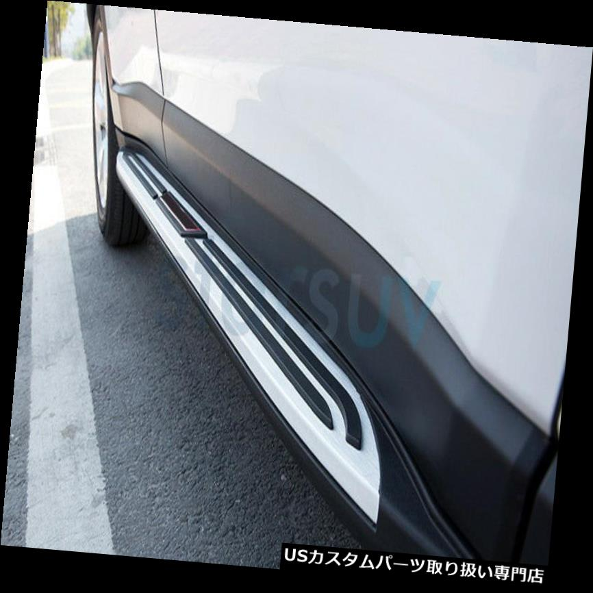 サイドステップ JEEP new Compass 2017 2018ランニングボードNerfバープラットフォームIboardのサイドステップ Side Step for JEEP new Compass 2017 2018 Running Board Nerf Bar Platform Iboard