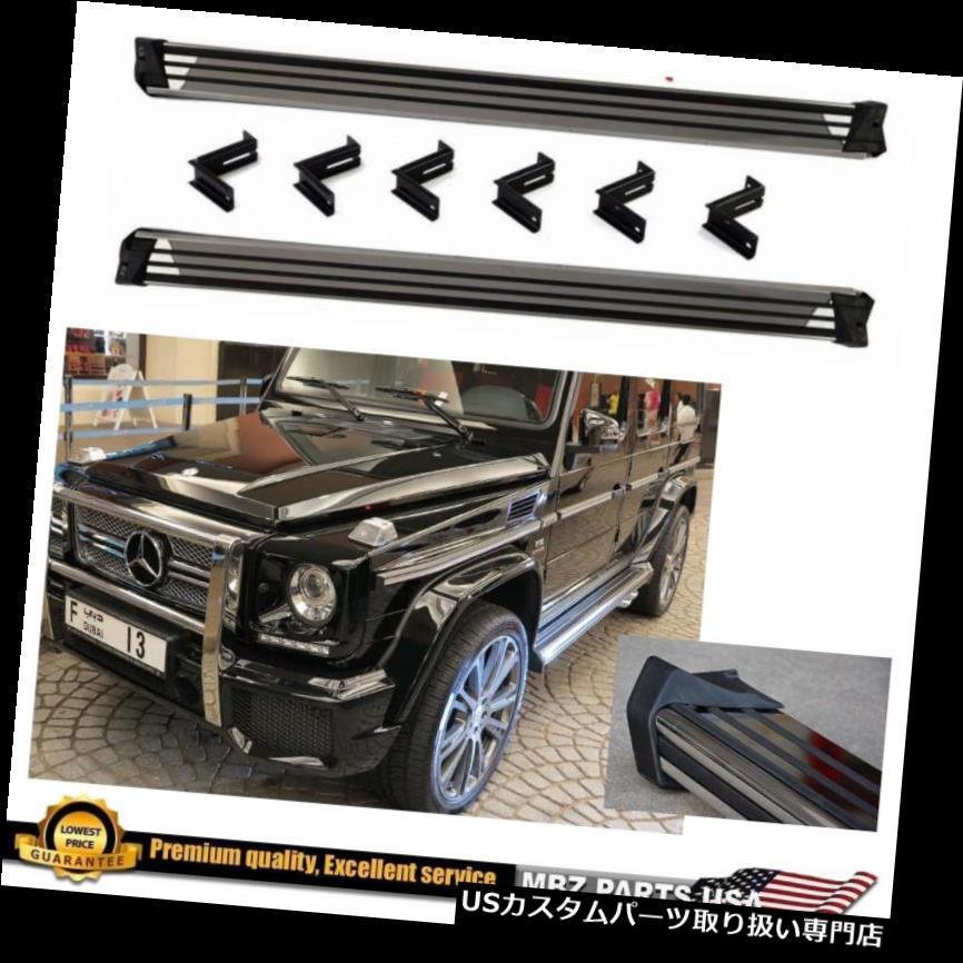 サイドステップ G63 G65 AMGサイドステップランニングボードGクラスボディキットGワゴンG55 G550 G500 W463 G63 G65 AMG Side Step Running Boards G-Class Body KIT G-Wagon G55 G550 G500 W463