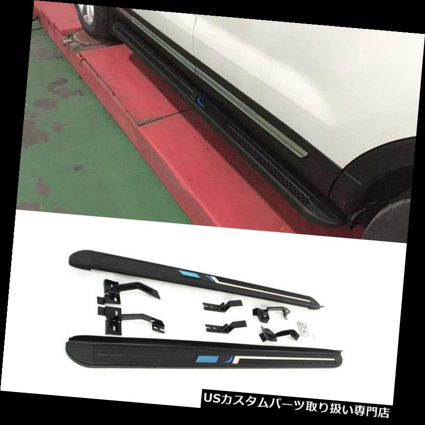 サイドステップ フォードエクスプローラー2011-2016用ペア自動ランニングボードNerfバー耐久性のある使用 For Ford Explorer 2011-2016 A Pair Auto Running Boards Nerf Bars Durable Use