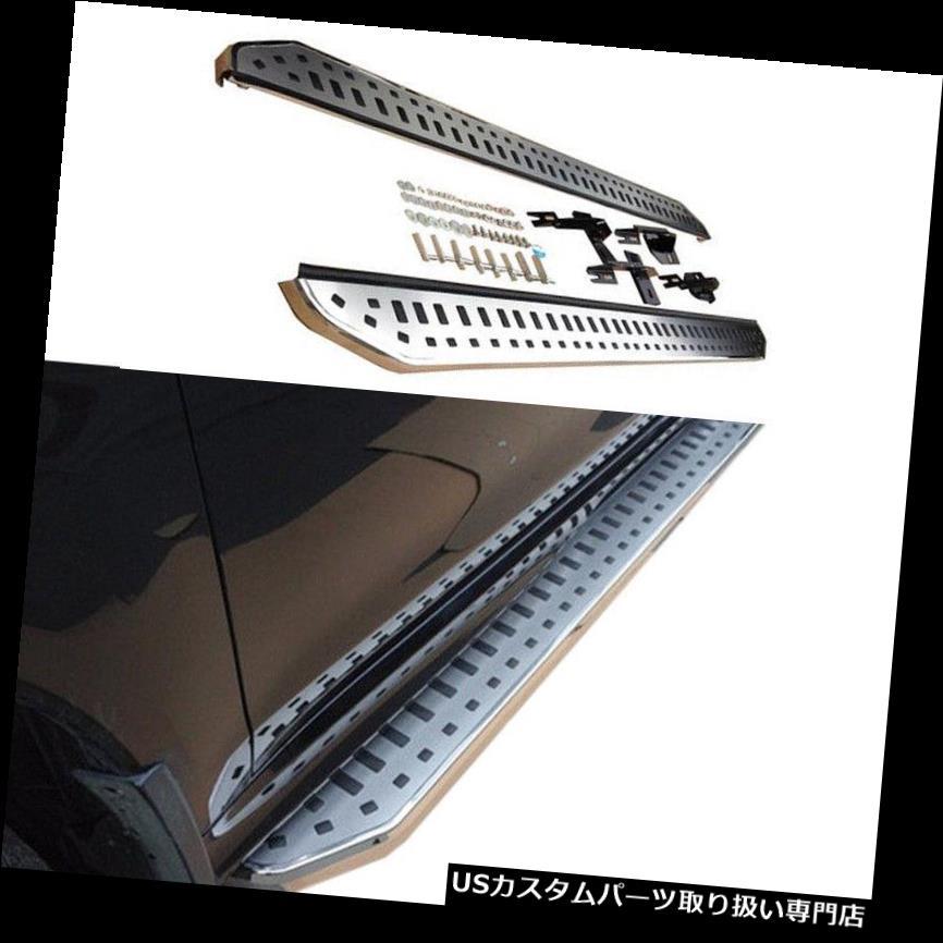 サイドステップ Infiniti QX60 JX35 2013-2016ランニングボードサイドステップフィッティング用合金+ SS Alloy+SS For Infiniti QX60 JX35 2013-2016 Running Board Side Step Fitting