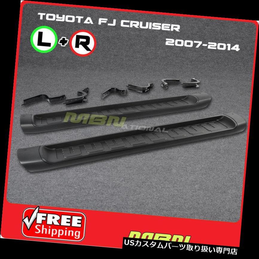 サイドステップ FJクルーザーSUV 07-14サイドフットレストレールキット直接交換用ランニングボード FJ Cruiser SUV 07-14 Side Foot Rest Rail Kit Direct Replacement Running Boards