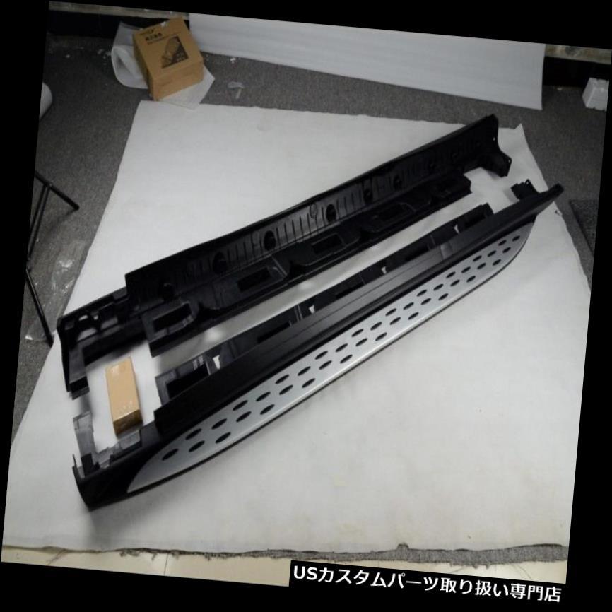 サイドステップ メルセデスベンツW166 M ML ML350 GLE 2012-2017サイドステップneufバー用ランニングボード For Mercedes Benz W166 M ML ML350 GLE 2012-2017 side step nerf bar running board