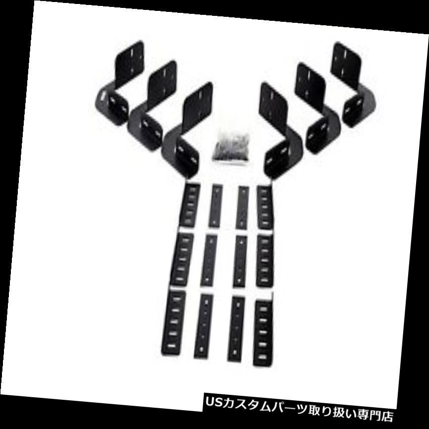 サイドステップ ディージーDZ15335ラフステップランニングボードブラケット Dee Zee DZ15335 Rough Step Running Board Bracket
