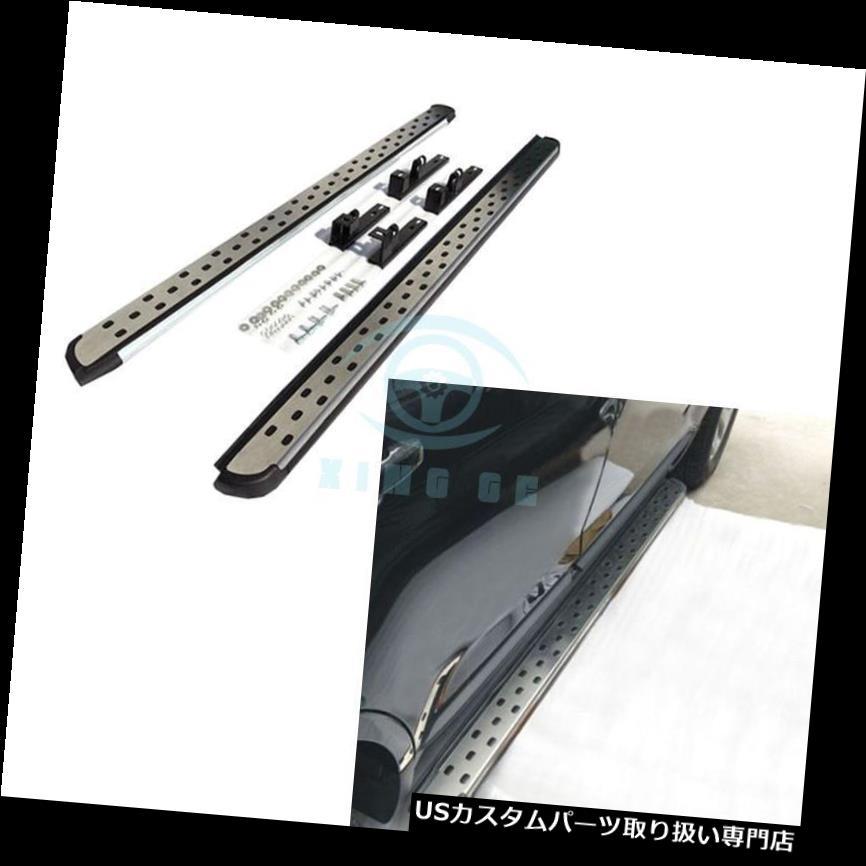 サイドステップ マツダCX-5 2012-2016アルミ+プラスチック2PCS NerfバーオートペダルSUV部品用 For Mazda CX-5 2012-2016 Aluminum + plastic 2PCS Nerf Bars Auto Pedal SUV Parts