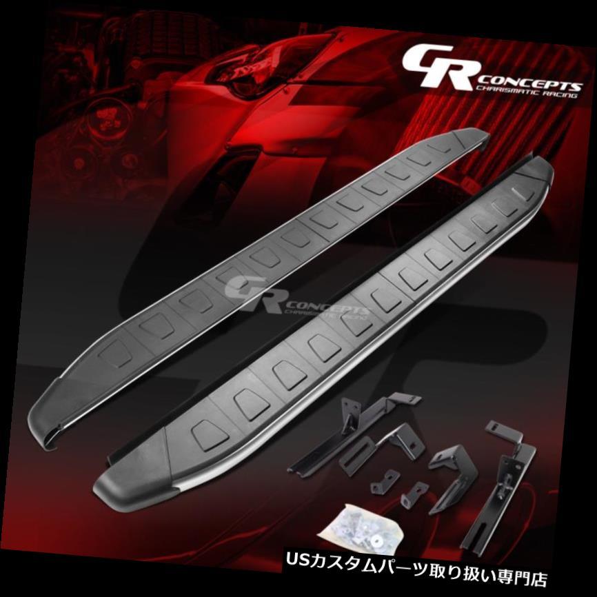 サイドステップ 5.75インチ06-12 RAV4用ワイドメタリック/ブラック交換用ステップナーバーランニングボード 5.75' WIDE METALLIC/BLACK REPLACEMENT STEP NERF BAR RUNNING BOARD FOR 06-12 RAV4
