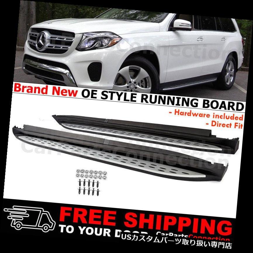 サイドステップ 13-16 GL350 GL450 GL550 GL GLS X166ランニングボードサイドステップ17-18 GLS450 GLS550 13-16 GL350 GL450 GL550 GL GLS X166 Running Board Side Step 17-18 GLS450 GLS550