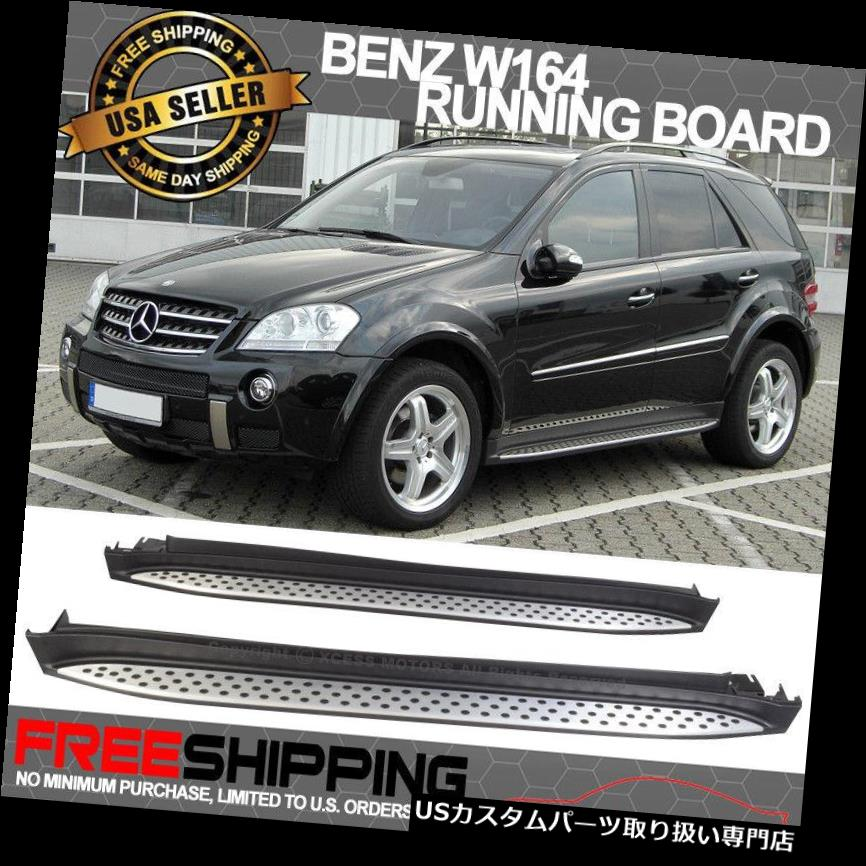 サイドステップ Fit Special Limited!06-11 MLクラスW164 SUVランニングボードサイドステップバー Fit Special Limited!06-11 ML Class W164 SUV Running Board Side Step Bar