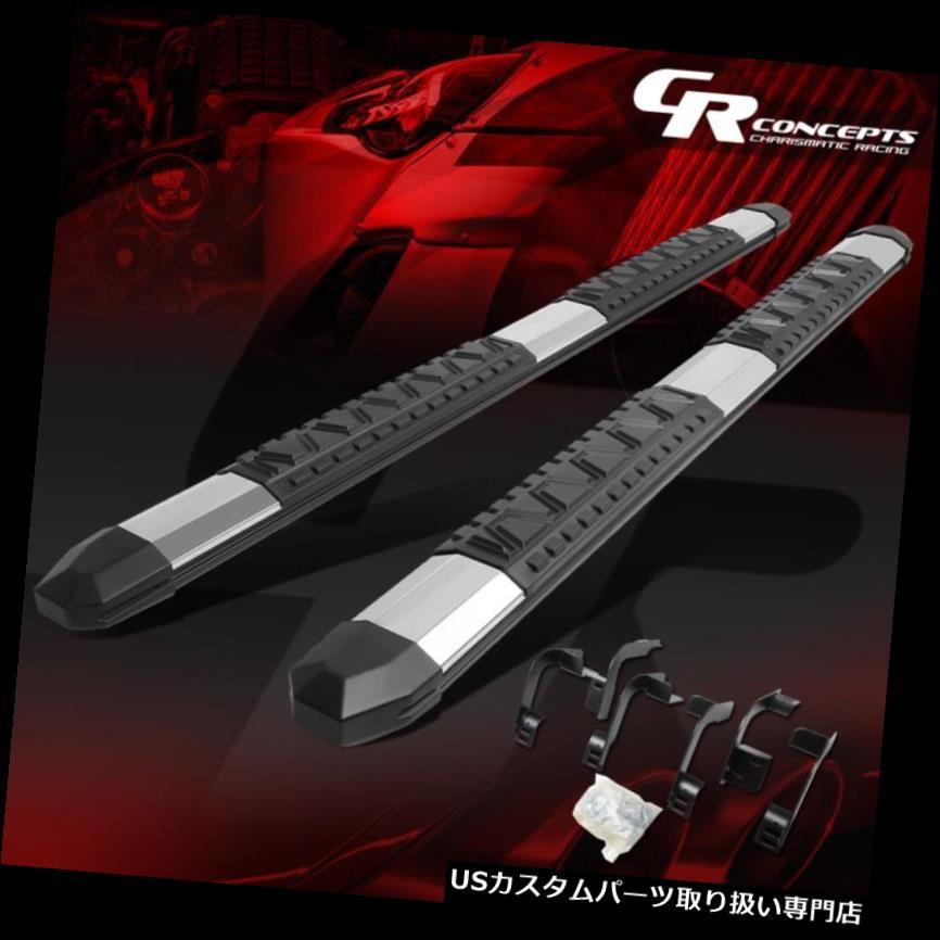 サイドステップ 09-18用DODGE RAMトラックEXT CAB 5