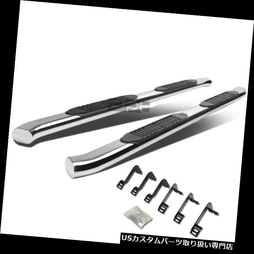 サイドステップ フィット04-15日産タイタンクルー4