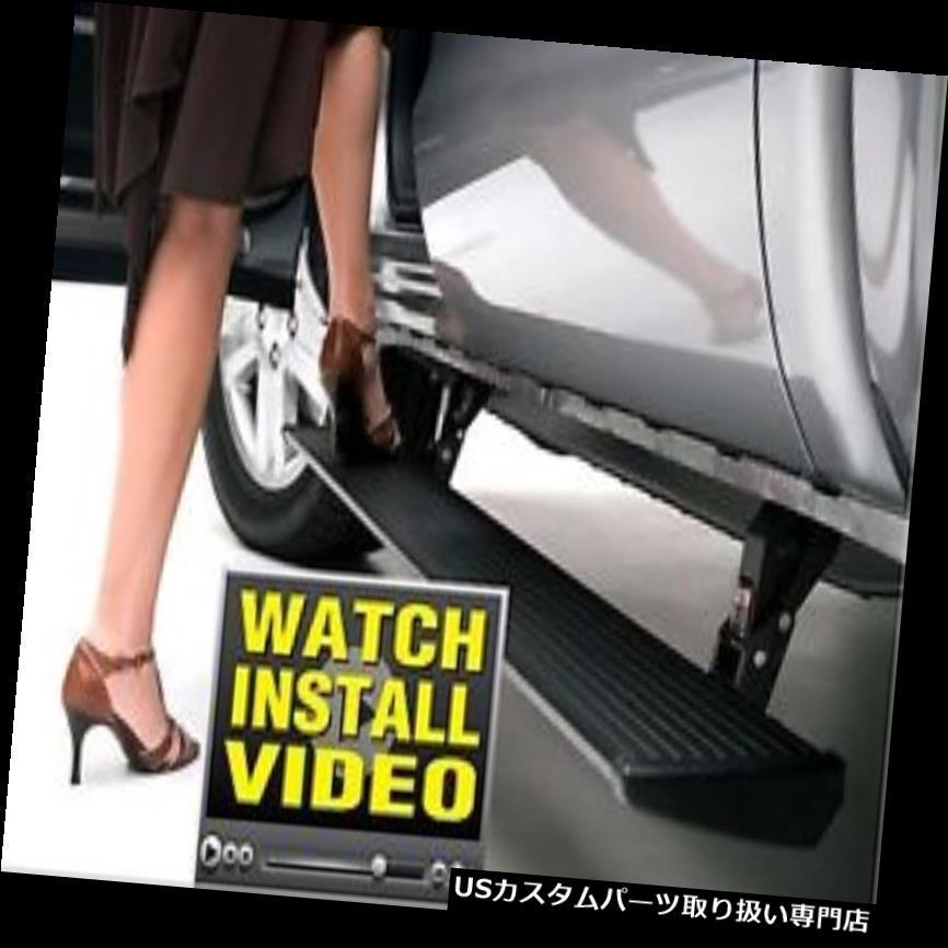 割引価格 サイドステップ Amp-Research Plug N playトヨタツンドラ用パワーステップ電動サイドランニングボード Amp-Research PlugNplay Pwer Step Electric Side Running Boards for Toyota Tundra, フィッシング まつき ed5242cb