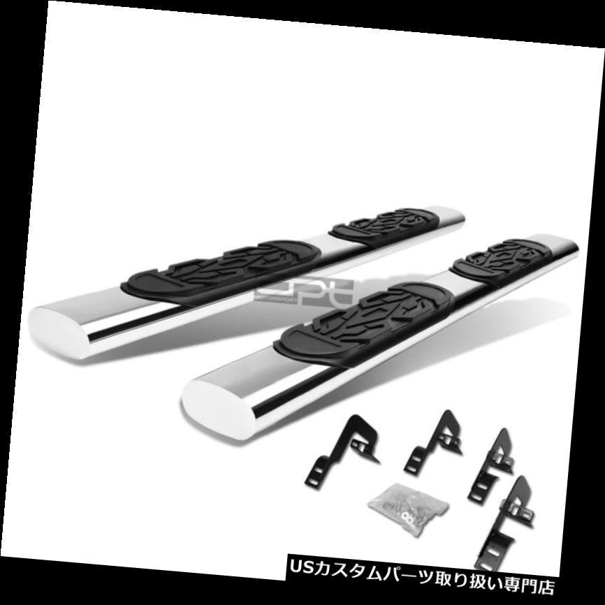 サイドステップ フィット04-14フォードF150 Ext /スーパーキャブ6
