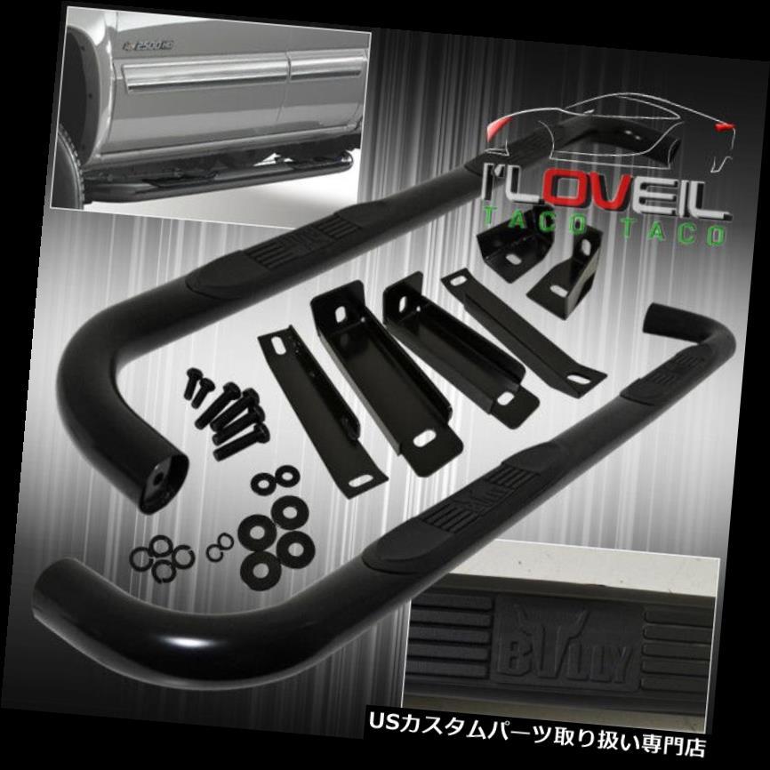 サイドステップ 07-15シボレーシルバラード/シエラエクステンデッドキャブランニングサイドNerfステップバーボード 07-15 Chevy Silverado / Sierra Extended Cab Running Side Nerf Step Bars Boards