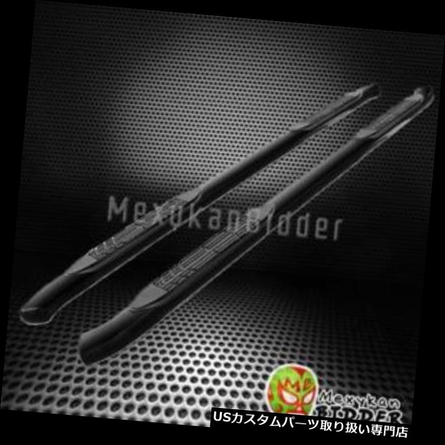 サイドステップ 99-13 GMC SIERRA 1500/2500 4DRクルーキャブブラック用4