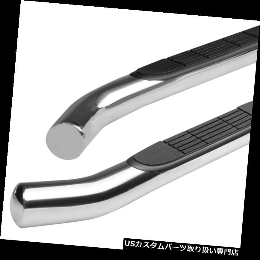 サイドステップ 2xステンレス鋼3