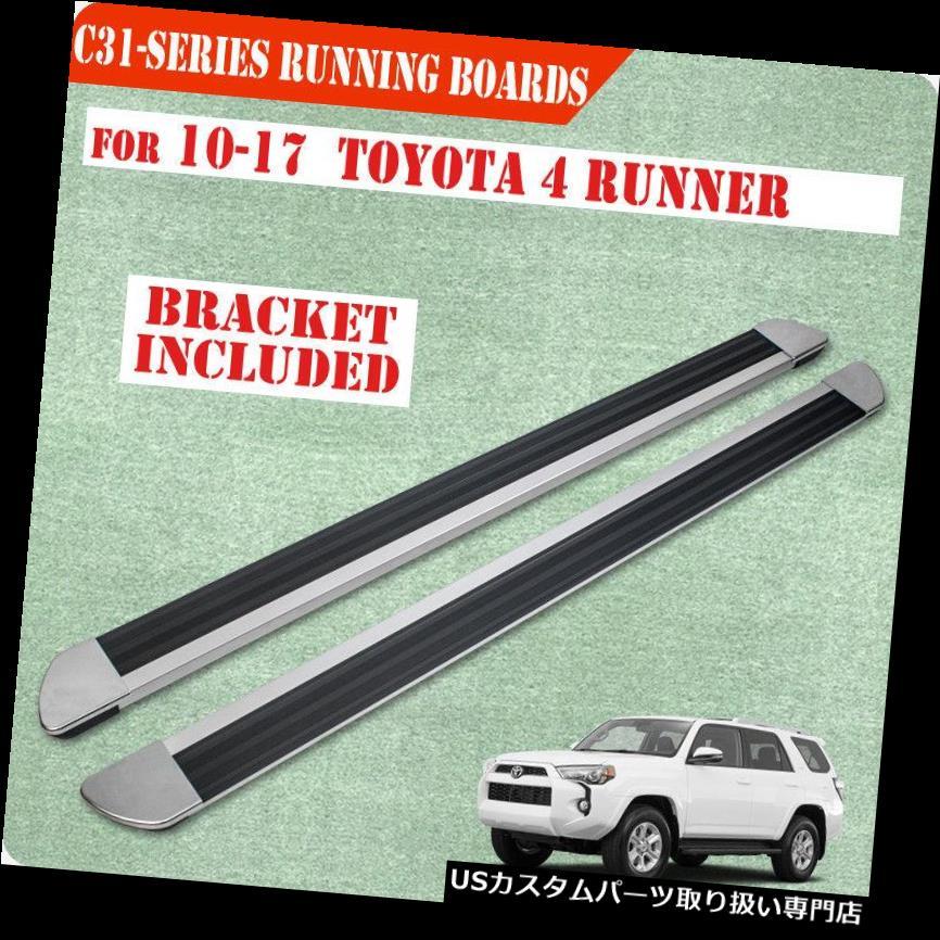 サイドステップ フィット10-19トヨタ4ランナー5