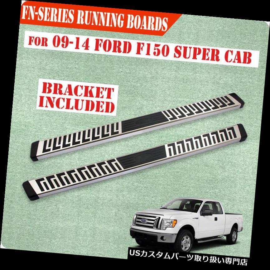 サイドステップ 09-14 FORD F150 Super / Ext Cab 6