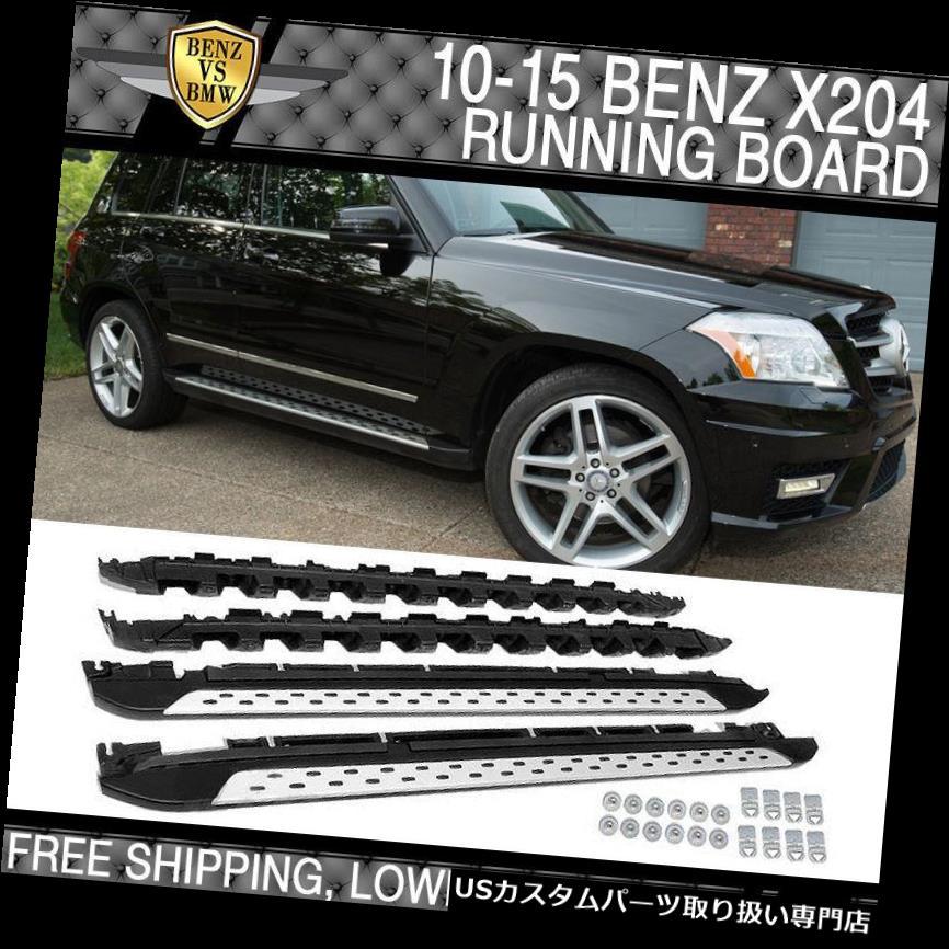 サイドステップ 10-15ベンツX204 GLK350 OEファクトリースタイルランニングボードサイドステップバーLH RHにフィット Fits 10-15 Benz X204 GLK350 OE Factory Style Running Board Side Step Bar LH RH