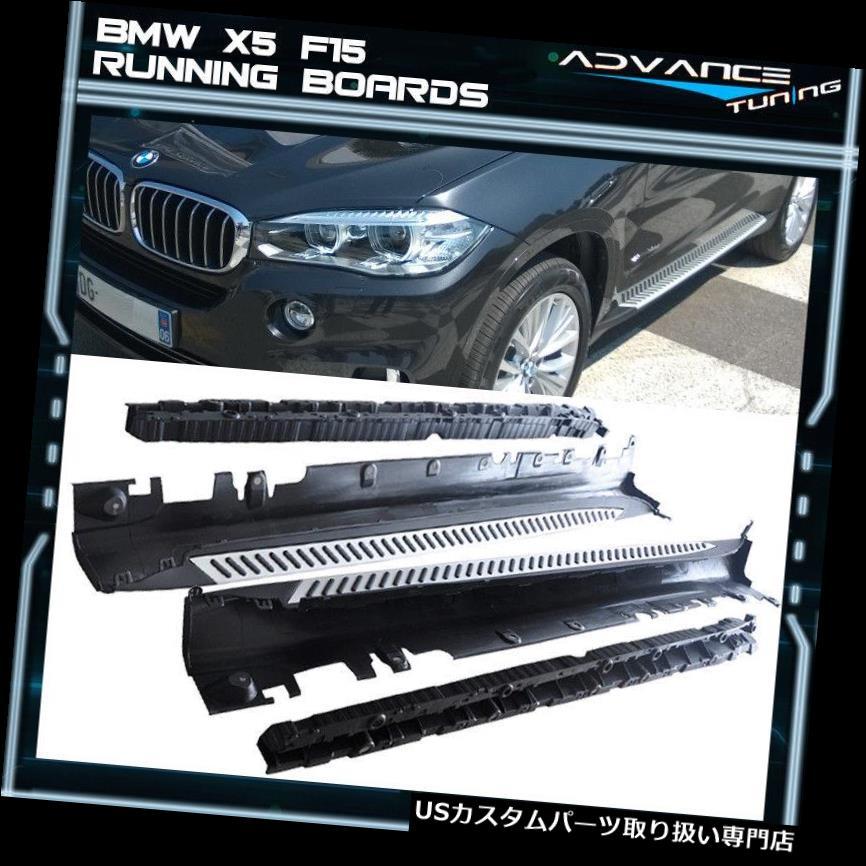 サイドステップ 14-17 BMW X 5 F 15 OEスタイルサイドステップナーフレールバーランニングボードシルバーブラック For 14-17 BMW X5 F15 OE Style Side Step Nerf Rail Bar Running Board Silver Black