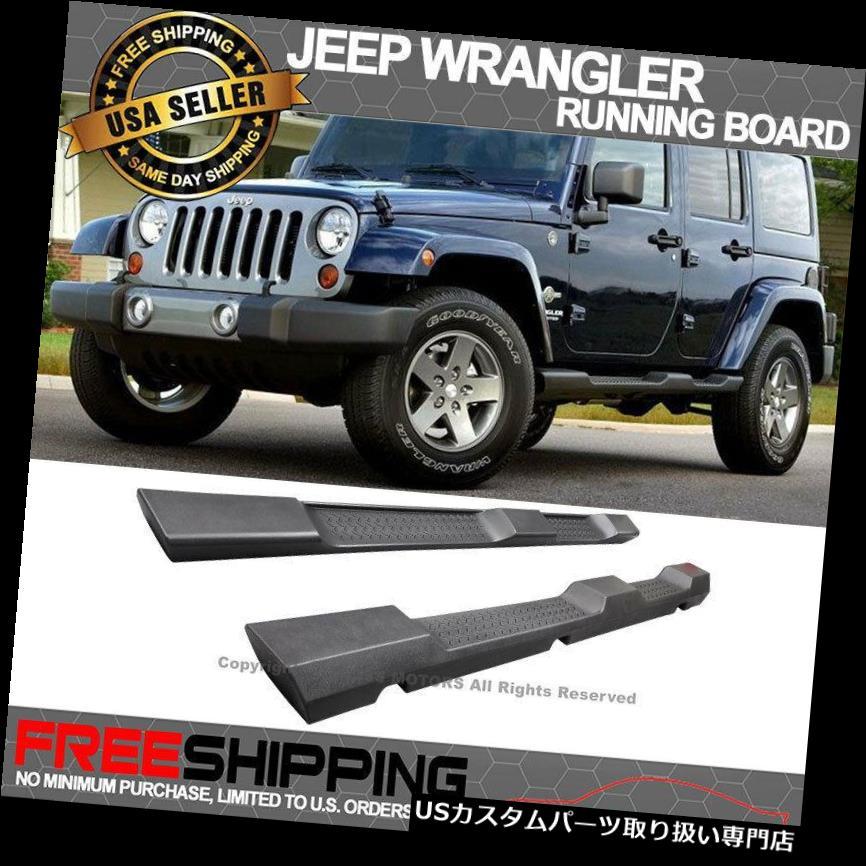 サイドステップ 07-17ジープラングラーアンリミテッドJKU 4DR OEスタイルランニングボードサイドステップバーにフィット Fits 07-17 Jeep Wrangler Unlimited JKU 4DR OE Style Running Board Side Step Bar
