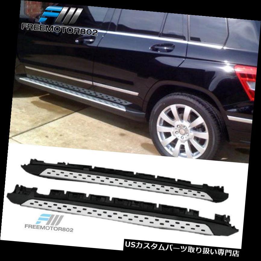 サイドステップ 10-15ベンツX 204 GLKクラスOEファクトリースタイルランニングボードサイドステップバーにフィット Fits 10-15 Benz X204 GLK Class OE Factory Style Running Board Side Step Bar