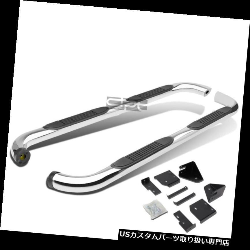サイドステップ 98-11レンジャースーパー4Drクロームステンレス製3インチサイドステップナーフバーランニングボード Fit 98-11 Ranger Super 4Dr Chrome Stainless 3