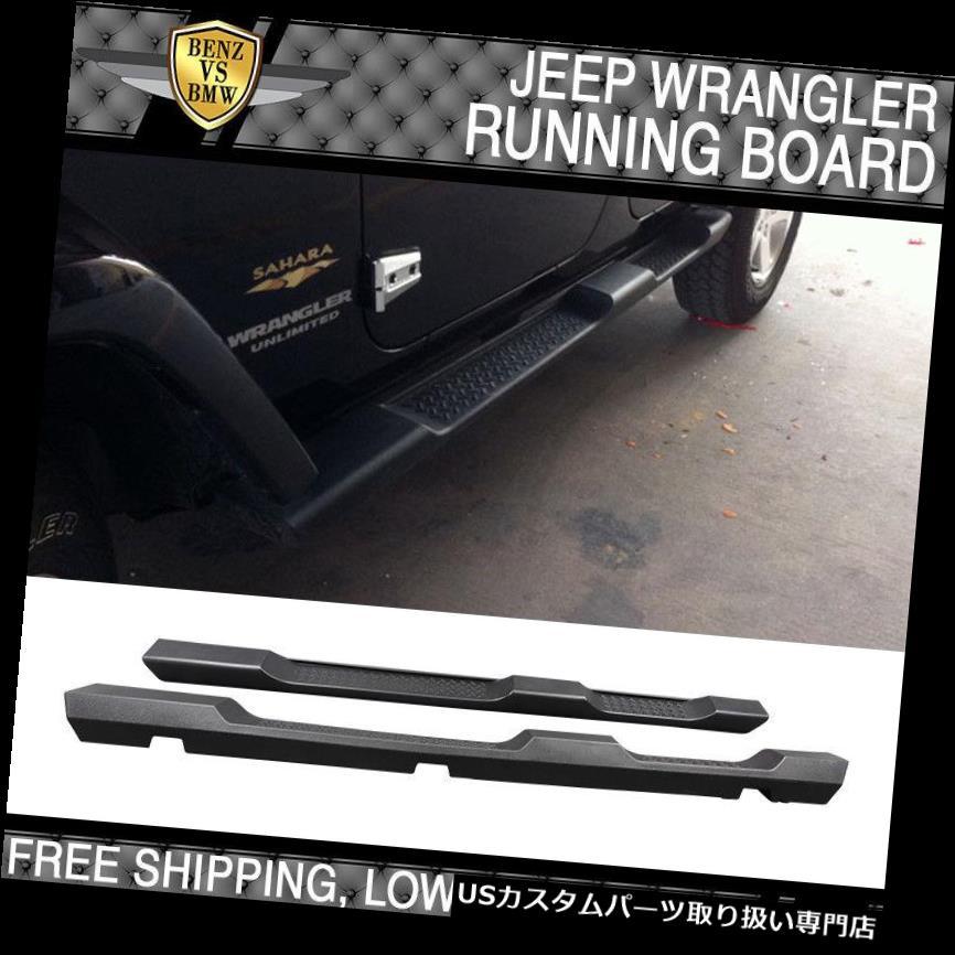 サイドステップ 07-17ジープラングラーJKU 4DR OEファクトリースタイルランニングボードサイドステップバーにフィット Fits 07-17 Jeep Wrangler JKU 4DR OE Factory Style Running Board Side Step Bars