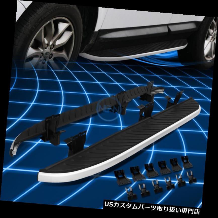 サイドステップ 2008-2015ランドローバーLR2 L359用アルミランニングボードサイドアシストステップバー Aluminum Running Board Side Assist Step Bar for 2008-2015 Land Rover LR2 L359
