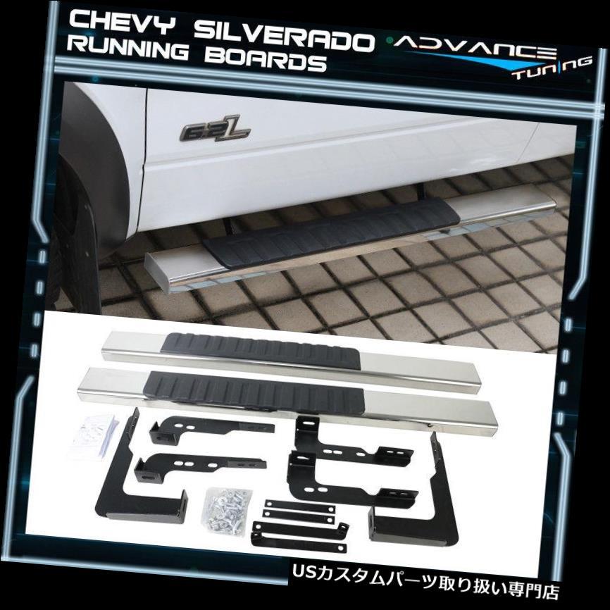 サイドステップ 99-13シボレーシルバラードRegキャブ5インチクロームサイドステップバーランニングボードSS用 For 99-13 Chevy Silverado Reg Cab 5inch Chrome Side Step Bar Running Boards SS