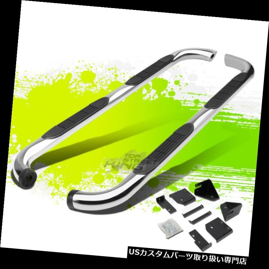 サイドステップ ポリッシュボルトオン3インチサイドステップバー/レールランニングボード98-11 POLISH BOLT-ON 3