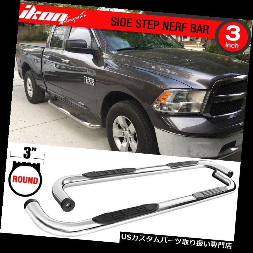 サイドステップ 09-17 Ram 1500クワッドキャブ3インチS / Sステンレススチールサイドステップランニングボードにフィット Fits 09-17 Ram 1500 Quad Cab 3 inch S/S Stainless Steel Side Step Running Board