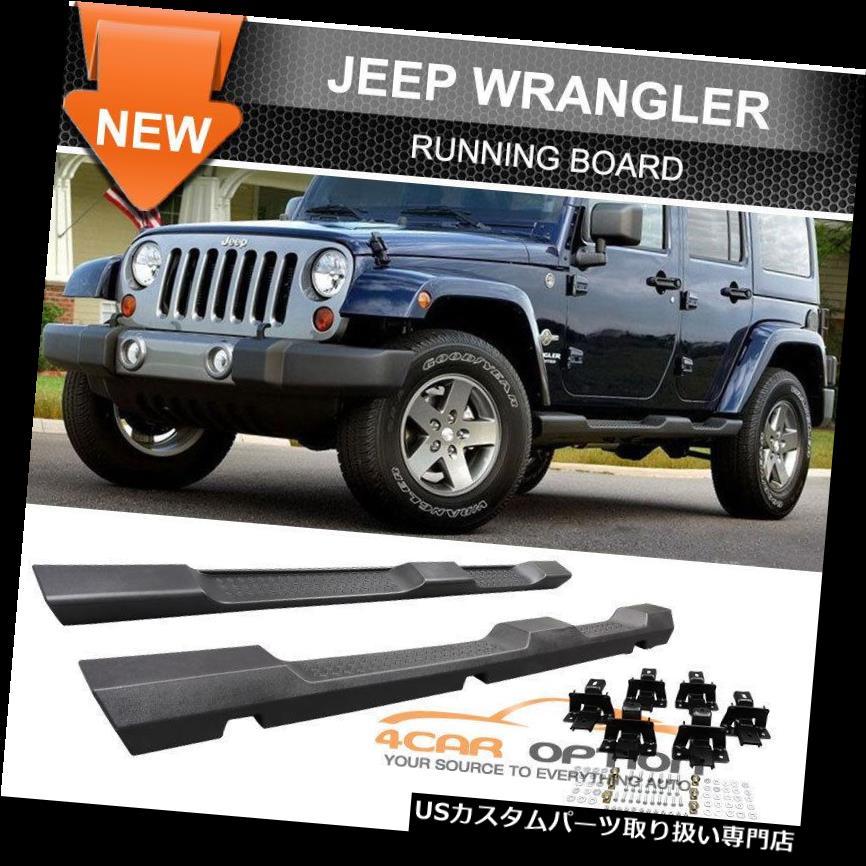 サイドステップ 07-17ラングラーアンリミテッドJKU 4DR OEスタイルランニングボードサイドステップナフバーにフィット Fits 07-17 Wrangler Unlimited JKU 4DR OE Style Running Board Side Step Nerf Bars