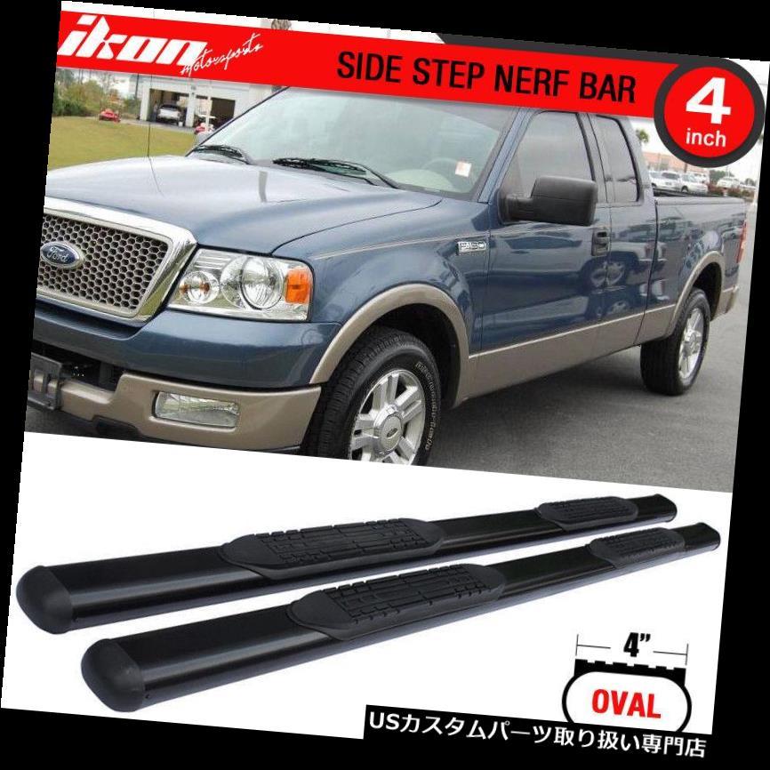 サイドステップ 04-08フォードF150拡張キャブ4インチサイドステップバーランニングボード Fits 04-08 Ford F150 Extended Cab 4 Inches Side Step Bar Running Boards