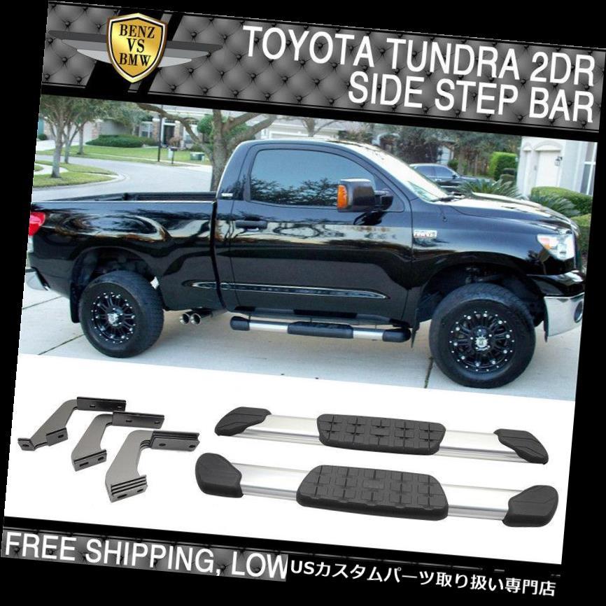 サイドステップ 07-14トヨタツンドラレギュラーキャブアルミOEサイドステップバーランニングボードにフィット Fit 07-14 Toyota Tundra Regular Cab Aluminum OE Side Step Bar Running Board