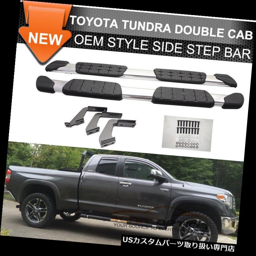 サイドステップ 07-18トヨタツンドラアルミサイドステップバーレールランニングボードダブルキャブ Fits 07-18 Toyota Tundra Aluminum Side Step Bar Rail Running Board Double Cab