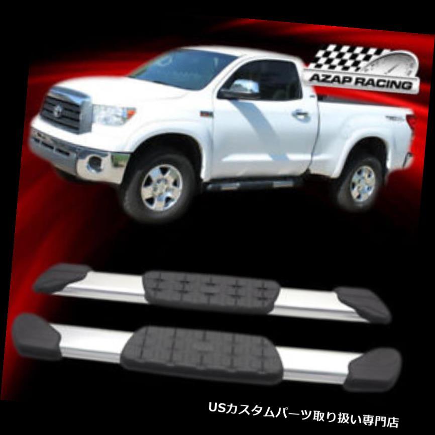 サイドステップ 07-18トヨタツンドラ2DrアルミサイドステップバーOEスタイルランニングボードペアに合う Fit 07-18 Toyota Tundra 2Dr Aluminum Side Step Bar OE Style Running Board Pair
