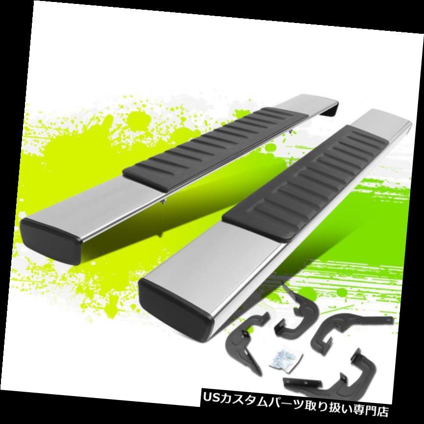 サイドステップ 7-18 SILVERADO / SIER  RA規格用6インチステンレス鋼製ステップバーランニングボード 6