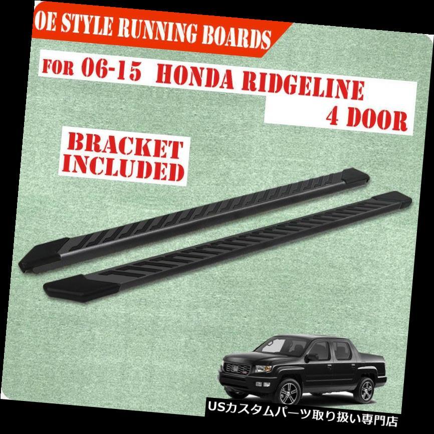 サイドステップ 06-15 Honda Ridgeline 4.5