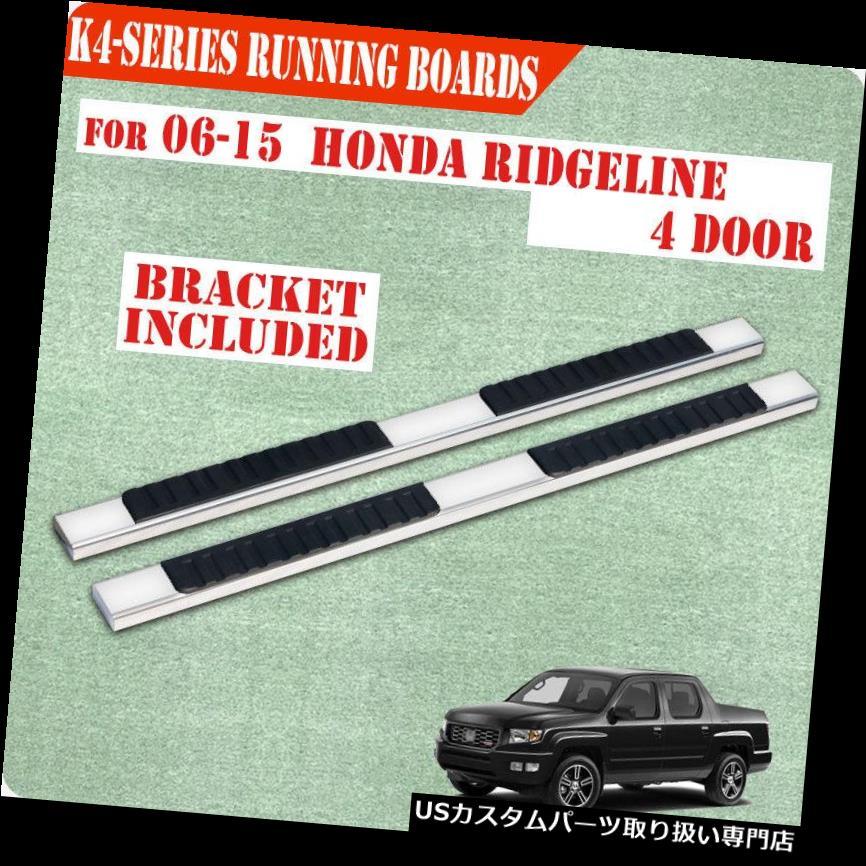 サイドステップ 06-15 Honda Ridgeline 4