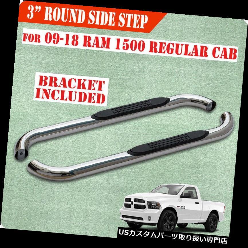 サイドステップ フィット09-18 DODGE Ram 1500レギュラーキャブ3
