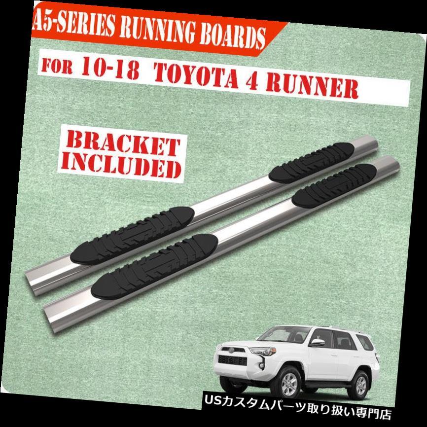 サイドステップ FIT 10-19 Toyota 4 Runner 5