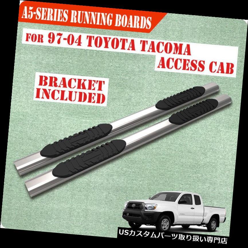 サイドステップ 97-04 Tacoma Access / Extended Cab 5