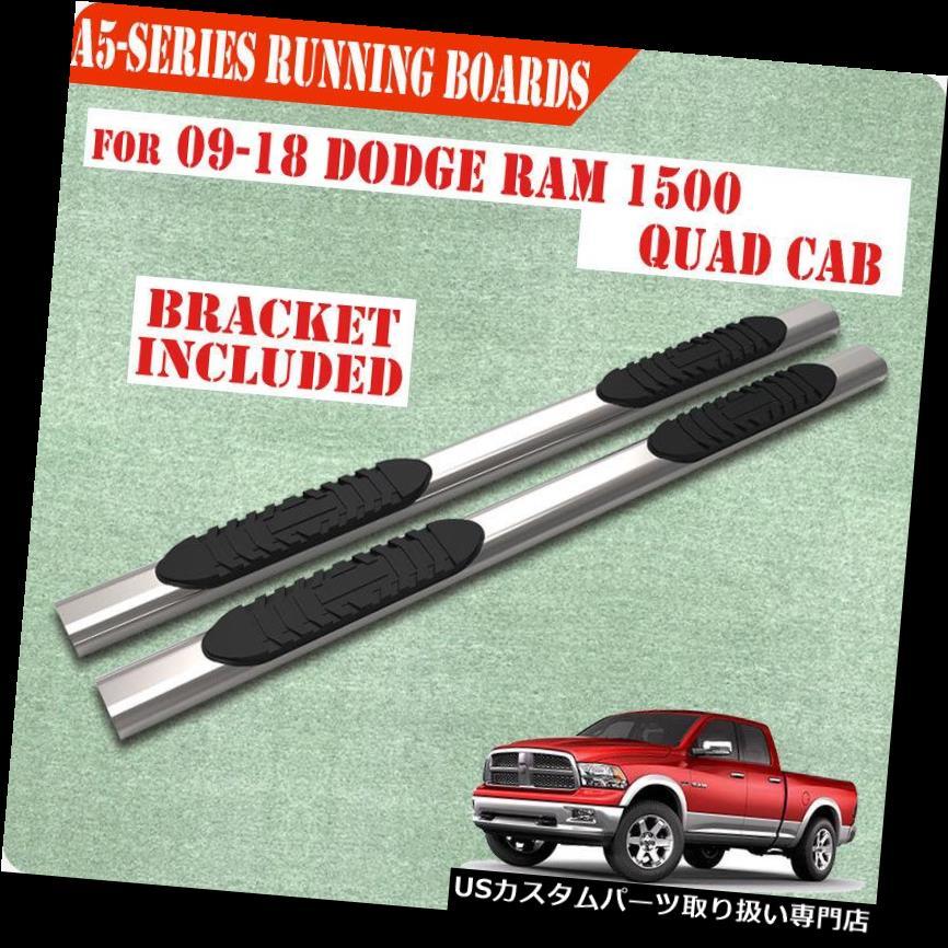 サイドステップ フィット09-18 DODGE Ram 1500クワッドキャブ5