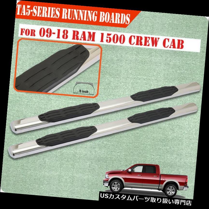 サイドステップ 09-18 Dodge Ram 1500クルーキャブ5