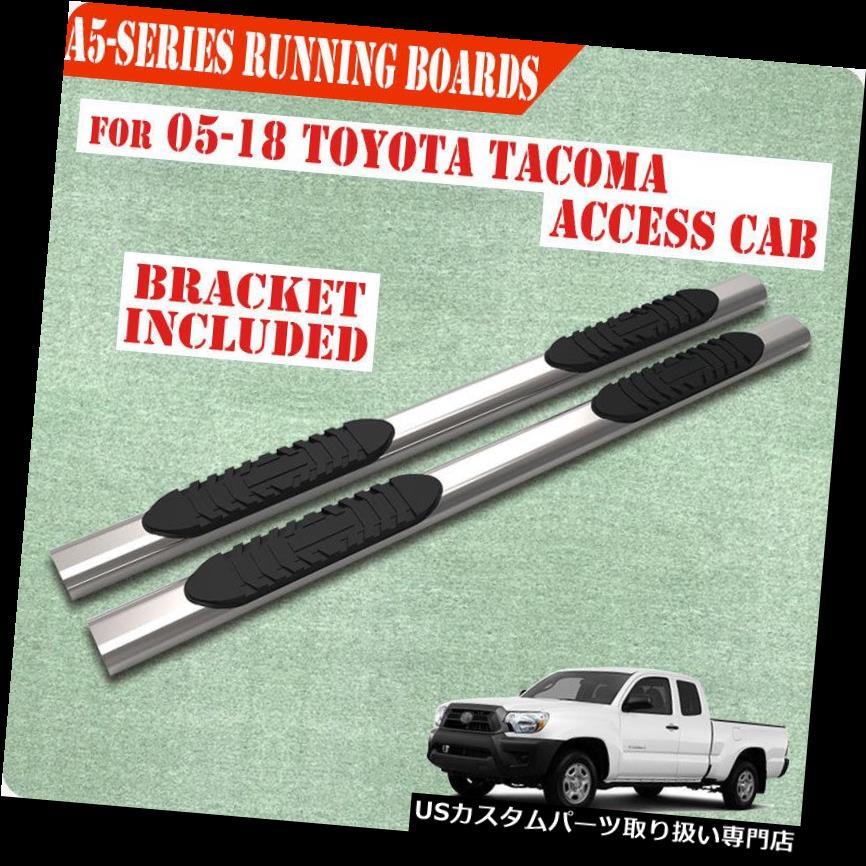 サイドステップ 05-19トヨタタコマアクセス/ Ext Cab 5