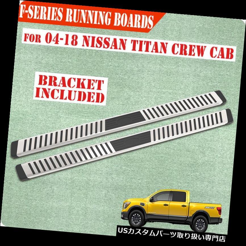 サイドステップ 04-19 Titan Crew Cab用6インチNerfバーサイドバーランニングボードサイドステップS / S F For 04-19 Titan Crew Cab 6 Inch Nerf Bar Side Bar Running Board Side Step S/S F